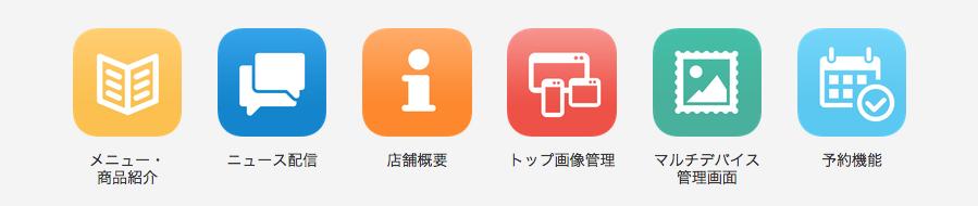 スクリーンショット 2015-05-02 14.39.37