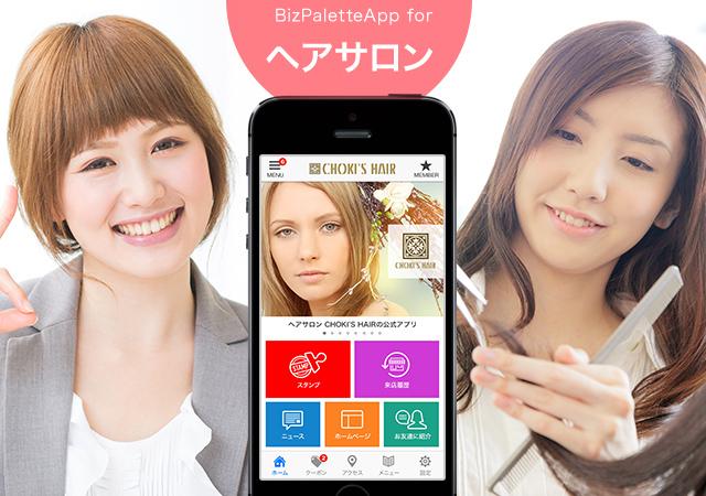 slide_image_s1